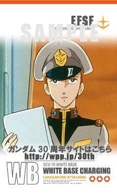 """「マチルダさん」が、ケータイに""""エネルギー補給""""してくれるという、ファンにはたまらない待ち受けが、9/1より無料配信!"""