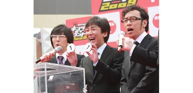 トップバッターをひいてガックリ!?東京03は「やっちゃいましたね〜」と苦笑い