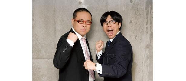 木村明浩(左)・竹若元博(右)