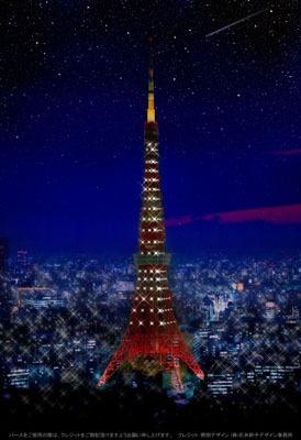 東京のシンボルが変わる!「ダイヤモンドヴェール」