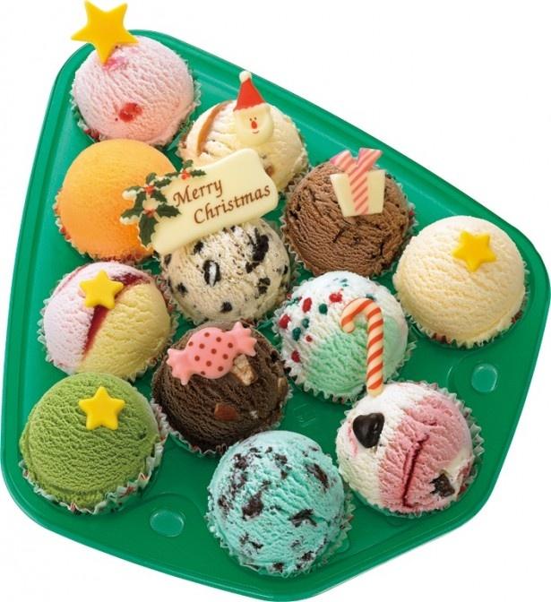 好みのキッズサイズアイスを選んで楽しめる「クリスマスツリーバラエティパック」(参考価格・3150円)