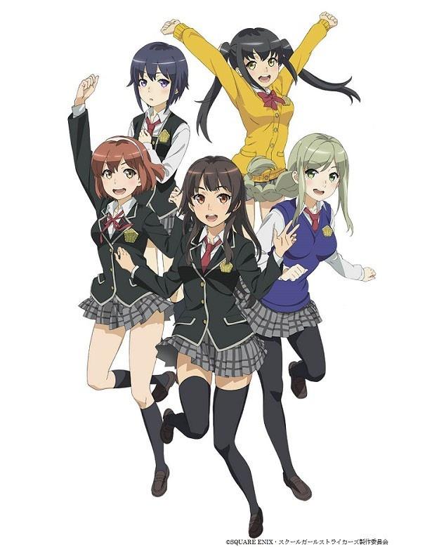 「スクールガールストライカーズ」TVアニメ化決定!2017年1月から放送開始