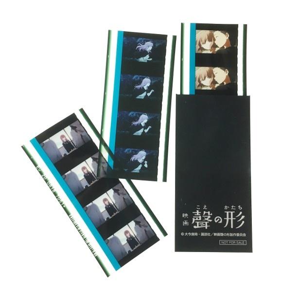 興行収入19億円突破記念! 映画「聲の形」入場者プレゼント35mmフィルムが再配布決定
