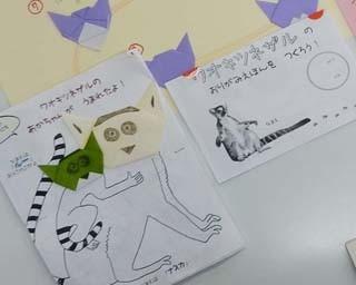 【旭川市旭山動物園】アジアゾウの骨格見本とローランドゴリラのはく製