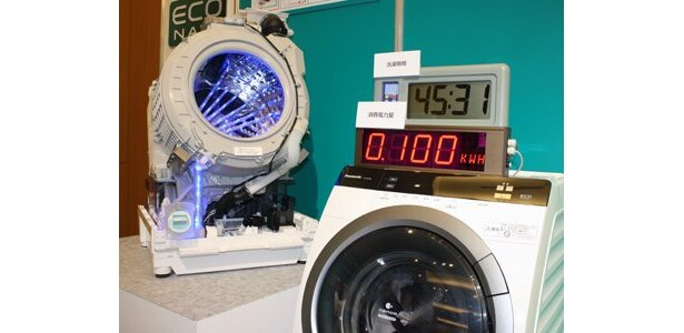 発表会では、洗濯乾燥機の中身も展示