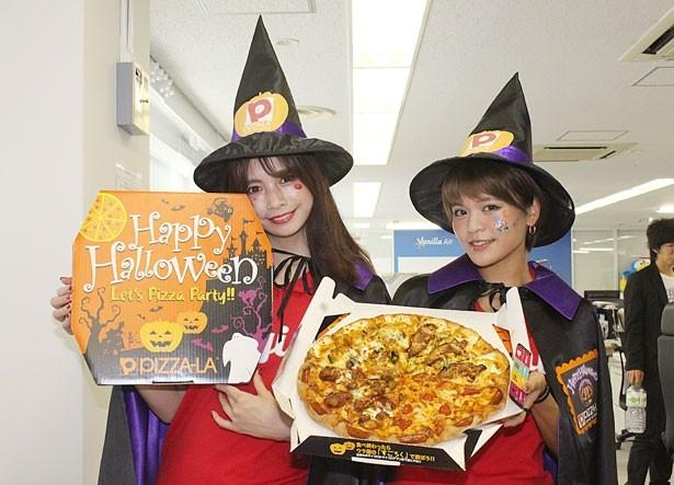 ピザーラ初のハロウィンピザ「ハロウィンクォーター」(Mサイズ税抜2480円、Lサイズ税抜3730円)が発売中