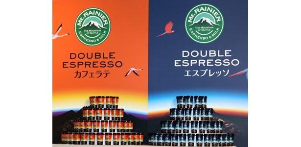 新商品「Mt.RAINIER DOUBLE ESPRESSO(マウントレーニア ダブルエスプレッソ)」の「カフェラテ」と「エスプレッソ」は、9/8(火)より順次全国で発売