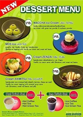 タイで展開されているデザートメニュー。日本でも出して欲しい!