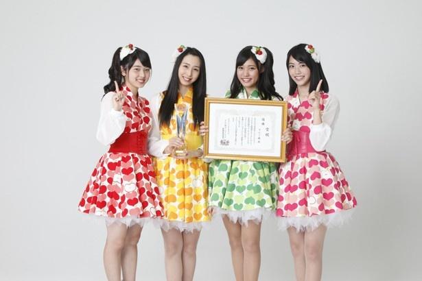 「愛踊祭2016」優勝時の4人