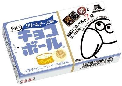 8/25に発売された「白いチョコボール」