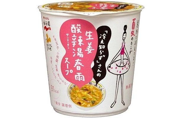 永谷園の『「冷え知らず」さんの生姜シリーズ』の生姜酸辣湯春雨スープ。生姜食品もブームだ