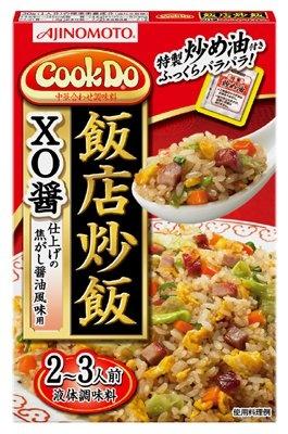 男性にも人気!「Cook Do 飯店炒飯」XO醤仕上げの焦がし醤油風味用