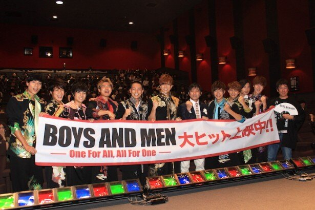 『BOYS AND MEN ~One For All, All For One~』は公開中