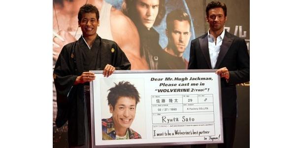 『ウルヴァリン』シリーズのプロデューサーでもあるヒュー・ジャックマンに佐藤隆太が熱烈ラブコール