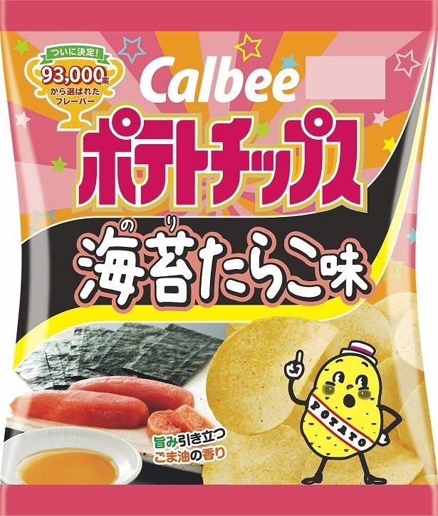 10月31日(月)から発売される「ポテトチップス 海苔たらこ味」