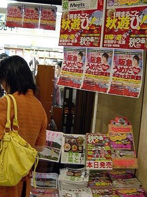 「阪急うめだ本店」近くの紀伊国屋書店では、「阪急うめだ本店」特集の情報誌「関西ウォーカー」が売行好調。1.5倍は売れているそう