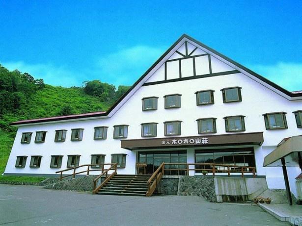自然に囲まれた「北湯沢温泉郷 湯元 ホロホロ荘」。ペットの同伴が可能で、ドッグラン施設もある