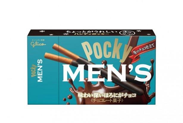 ポッキー 種類
