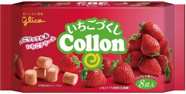 イチゴの甘酸っぱさが香り立つクリームをワッフルに包んだ「いちごづくしコロン」(オープン価格)
