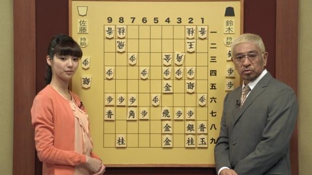 将棋番組の解説者を演じる松本人志と、アシスタントの新川優愛