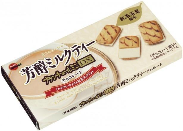「ブランチュールミニDX芳醇ミルクティーチョコレート」(希望小売価格・税抜130円)