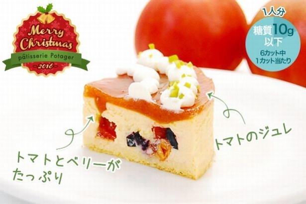 土台にもトマトとベリーがたっぷり入って断面図がキュートな「トマトベリー・ベイクドチーズ」