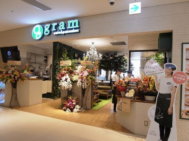 大阪を中心に人気となっている「gram」はオープン前から行列となった