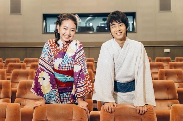 「福家堂本舗―」で、福吉家の三女・ハナを演じる宮野陽名と、初恋の相手・庵を演じる前田旺志郎
