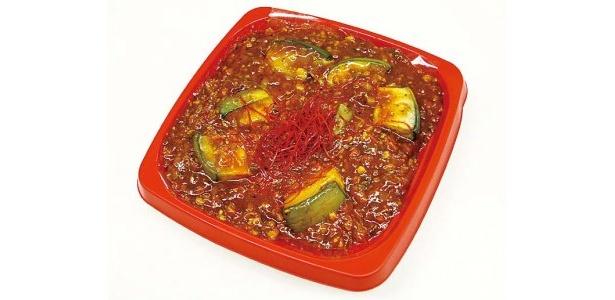 ファミリーマートの「賀茂茄子の麻婆丼」(589kcal)