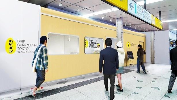 【写真を見る】JR渋谷駅のホームに店舗を構える