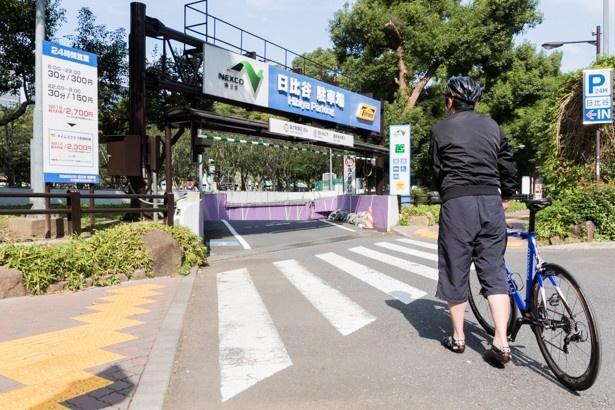 日比谷公園の地下は、車だけでなく自転車も止めることができる!?
