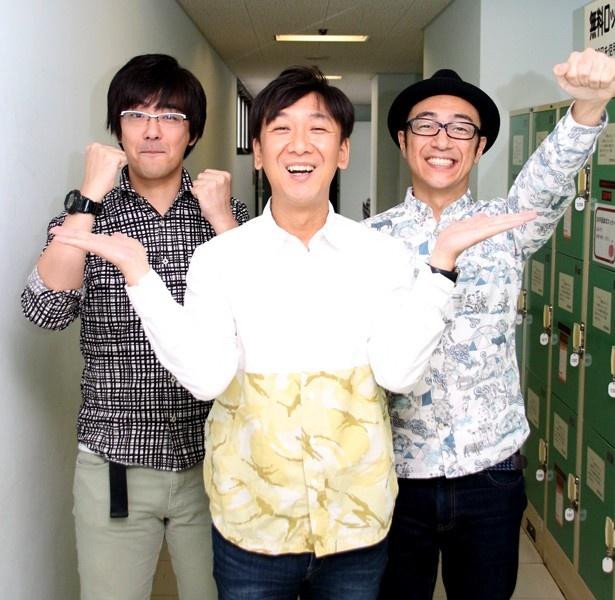 「お笑いライブin成田2016」への意気込みを語ってくれた東京03(左から豊本明長、飯塚悟志、角田晃広)