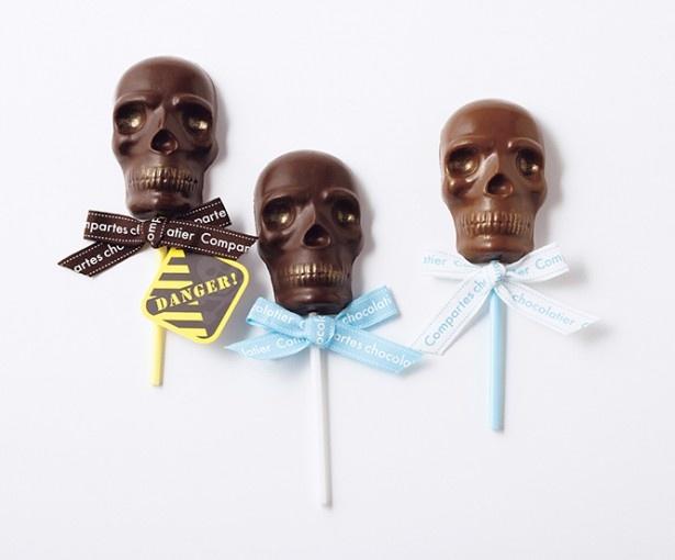 【写真を見る】コンパーテス ショコラティエの 「スカルスティック」。各600円