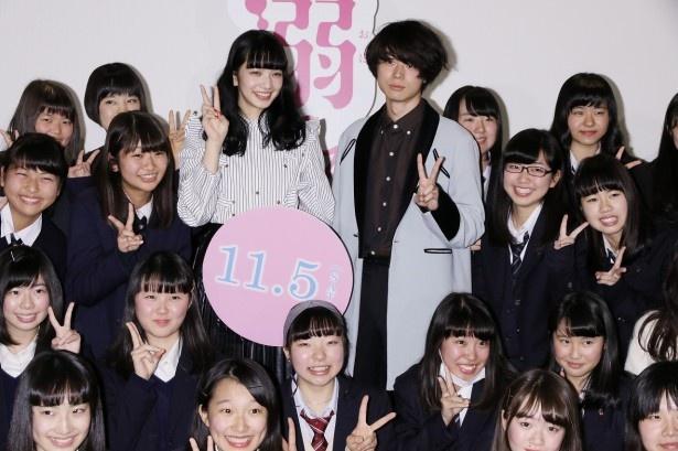 小松菜奈、菅田将暉が現役女子中高生限定シークレット試写会に登壇した