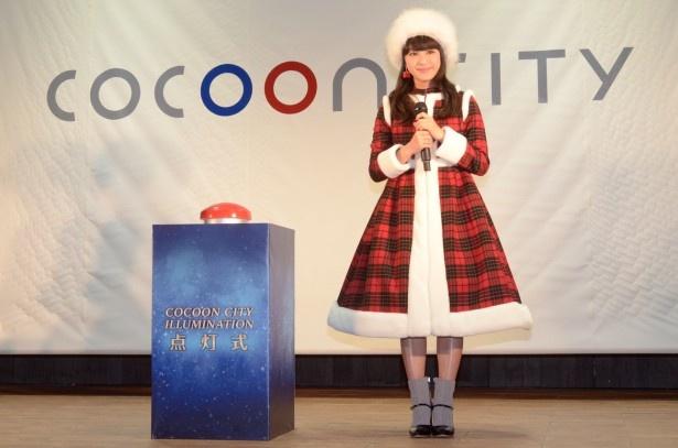 平祐奈はコクーンシティ2代目市長を務める