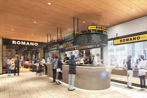 「CAFFE & BAR ROMANO(カフェアンドバール ロマーノ)」は、「グランデュオ蒲田」に11月11日(金)オープン