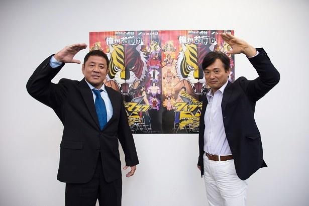 「タイガーマスクW」(テレビ朝日系)で、新日本プロレスの永田裕志選手と劇中に登場する永田選手の声を担当するてらそままさきが対談!
