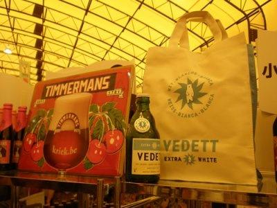 ベルギービールは試飲もOKです
