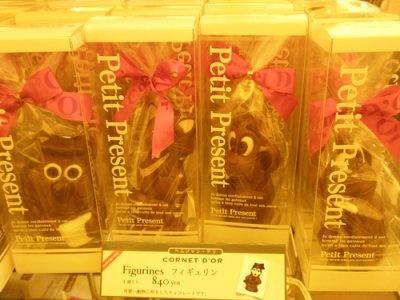 コルネドールのかわいいチョコ。こちらは町田に日本の本店があります