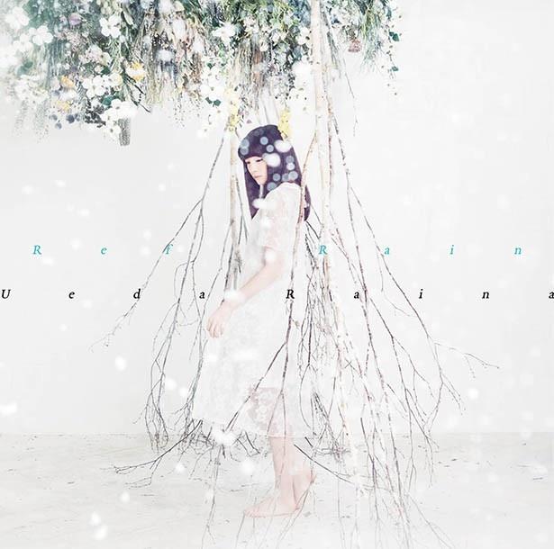 上田麗奈デビューミニAL「RefRain」からMV・ジャケット・最新アーティスト写真が公開!