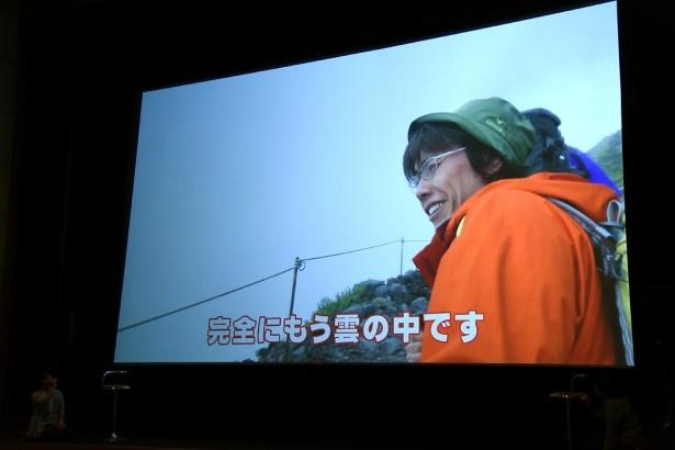 佐藤拓也が富士登山に挑戦! AGF2016富士登山報告会レポ