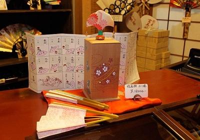 色違いの扇が3本付いた練習用(1万8000円)