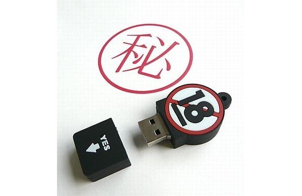 大人におすすめ!?「オトナの18禁USBメモリー」(3200円)