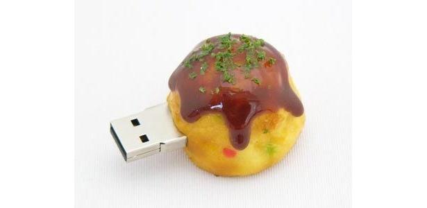 本物そっくり!「FoodDisk-たこ焼きUSBメモリー」(7980円)