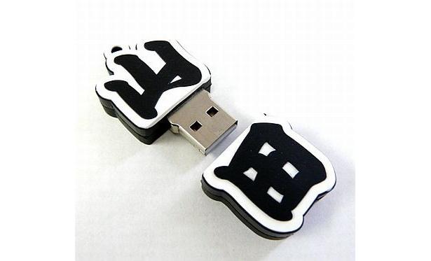 山田さんにおすすめ!「世界の山田USBメモリー」(3200円)