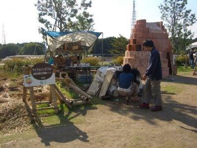 こちらは「縄文パンダフル」。自分で埴輪を作れちゃう!