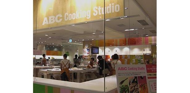 料理教室「ABC cooking studio」