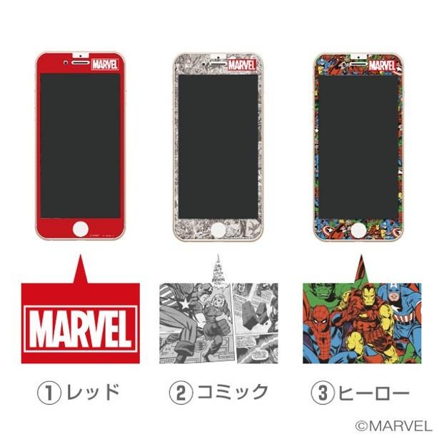 「MARVEL」のヒーローたちが集まった少年心がくすぐられる全3デザイン「iPhone 7/6s/6専用 MARVEL/マーベル プレミアムガラス9H ラウンドエッジ強化ガラス 液晶保護シート 0.33mm」(税抜1944円)