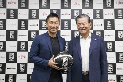 Bリーグ、日本バスケの可能性を語る川淵さんと前園さん