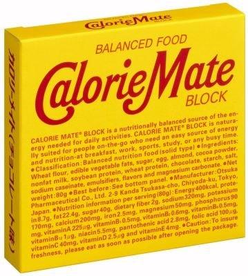 「カロリーメイト チョコレート味」